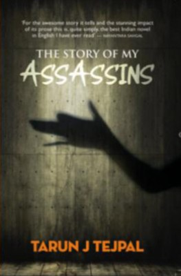 The Story Of My Assassins price comparison at Flipkart, Amazon, Crossword, Uread, Bookadda, Landmark, Homeshop18