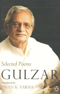 Selected Poems price comparison at Flipkart, Amazon, Crossword, Uread, Bookadda, Landmark, Homeshop18