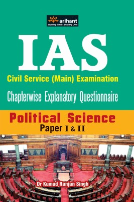 Civil services essay paper      Insights