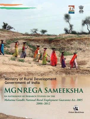 Buy MGNREGA Sameeksha: Book