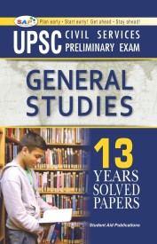 (Books) Contemporary Essays for Civil Services Examinations 1st Edition By Ramesh Singh