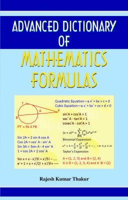 Advanced Dictionary of Mathematics Formulas price comparison at Flipkart, Amazon, Crossword, Uread, Bookadda, Landmark, Homeshop18
