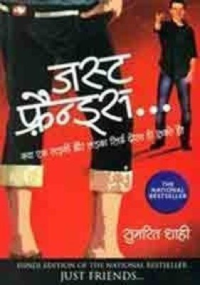 Buy Just Friends (Hindi): Book