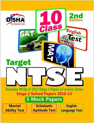 Buy Class 10 - Target NTSE 5 Mock Papers : Stage 1 Papers of Various States and Stage 2 Solved Papers 2010-13 2nd Edition: Book