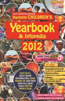 Buy India Children's Yearbook and Infopedia 2012 (With CD): Book