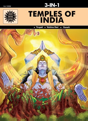 Temples of India price comparison at Flipkart, Amazon, Crossword, Uread, Bookadda, Landmark, Homeshop18