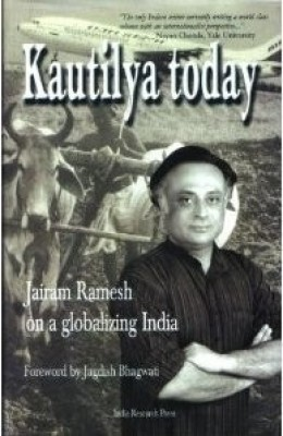 Kautilya Today 1st Edition price comparison at Flipkart, Amazon, Crossword, Uread, Bookadda, Landmark, Homeshop18
