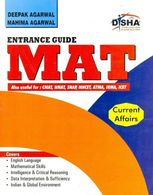 Buy MAT Entrance Guide: Book