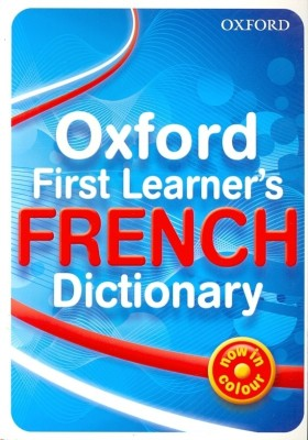 concise oxford english dictionary 11th edition