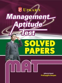 Preferred Books For Preparation Of Cat Amp Mat Mba India