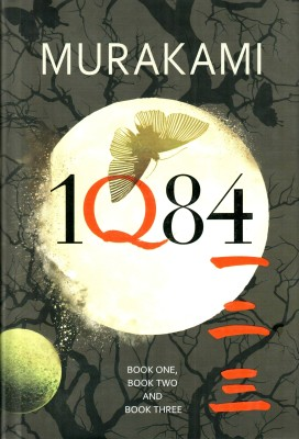 1Q84: Books 1, 2 and 3 price comparison at Flipkart, Amazon, Crossword, Uread, Bookadda, Landmark, Homeshop18
