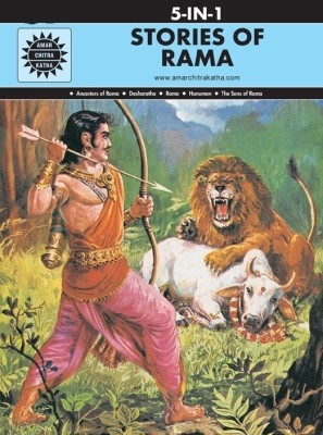 Stories of Rama (5 in 1) price comparison at Flipkart, Amazon, Crossword, Uread, Bookadda, Landmark, Homeshop18