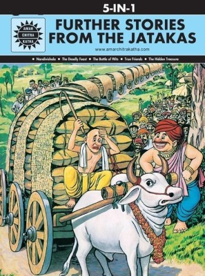 Further Stories From the Jatakas (5 in 1) price comparison at Flipkart, Amazon, Crossword, Uread, Bookadda, Landmark, Homeshop18
