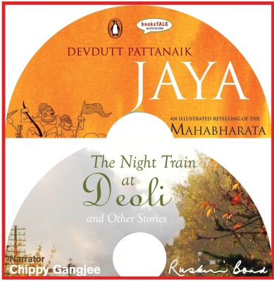 Jaya / Night Train at Deoli (Set of 2 Books) price comparison at Flipkart, Amazon, Crossword, Uread, Bookadda, Landmark, Homeshop18