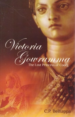 Victoria Gowramma price comparison at Flipkart, Amazon, Crossword, Uread, Bookadda, Landmark, Homeshop18
