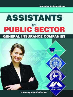 GIC Assistants in Public Sector: General Insurance Companies price comparison at Flipkart, Amazon, Crossword, Uread, Bookadda, Landmark, Homeshop18