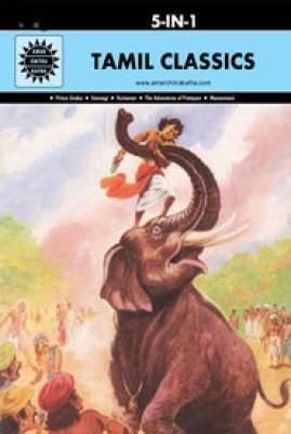 Tamil Classics (5 in 1) price comparison at Flipkart, Amazon, Crossword, Uread, Bookadda, Landmark, Homeshop18