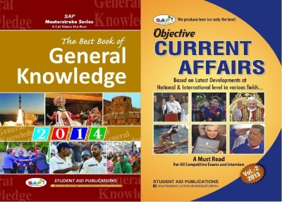 Reference books for preparation of General Awareness for United