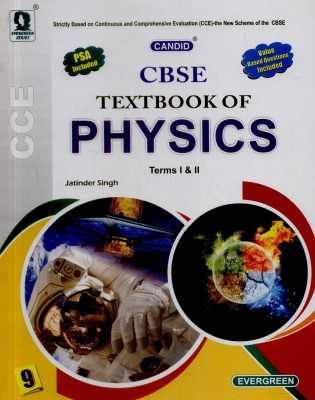 Buy CANDID CBSE Textbook Physics for Class - 11 (Term I & II) 01 Edition: Book