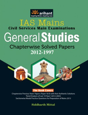 civil service mains essay paper 2012 Here you can find the english compulsory paper asked in the civil services(ias) main exam 2012 the paper carries 300 marks and it is of ias mains essay paper.