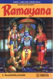 Ramayana Divine Loophole Sanjay Patel