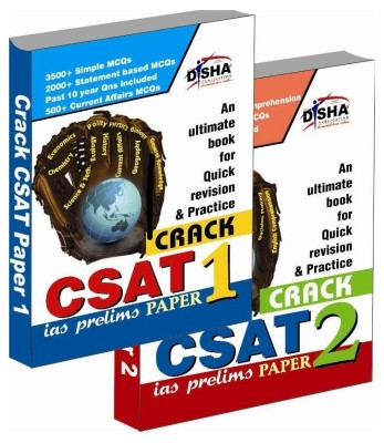Abstract algebra homework solutions gallian