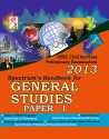Target Spectrum's Handbook for General Studies: UPSC Civil Services Preliminary Examination 2013 (Paper - 1) 23rd  Edition: Book