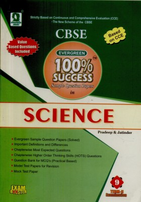 paper science term Life science - grade 10 18,301 likes 103 talking about this helping grade 10's to excel into grade 11 :).