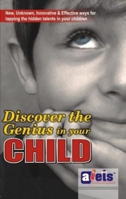 Discover the Genius in Your Child 1st Edition price comparison at Flipkart, Amazon, Crossword, Uread, Bookadda, Landmark, Homeshop18