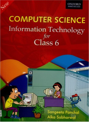 computer science and information technology essay Science and technology essay 1 (100 words) advancement in the science and technology in many areas has made the lives of people more advance than the ancient time.