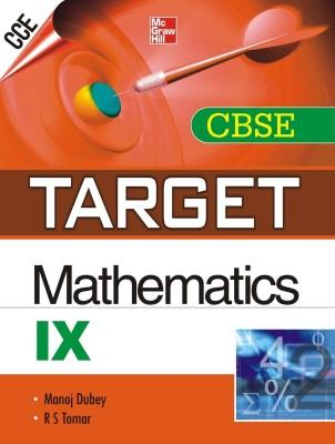 Buy TARGET CBSE Mathematics (Class - IX) 1st  Edition: Book
