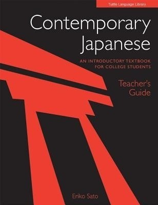 japanese for dummies 1st edition pdf