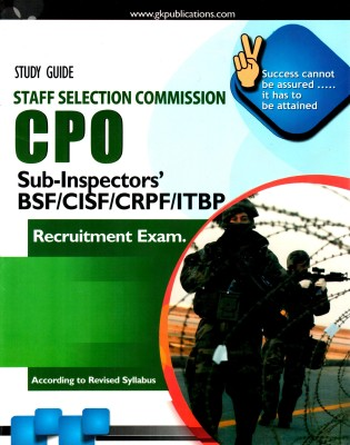 Buy SSC CPO Sub-inspectors (BSF/CISF/CRPF/ITBP) Recruitment Exam: Book