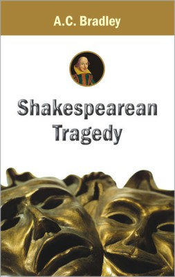 a comparison of the 20th century tragedy to the elizabethan tragedy Theatre has evolved in copious amounts since the elizabethan era though there  is huge contrast in the elizabethan versus modern theatre,.