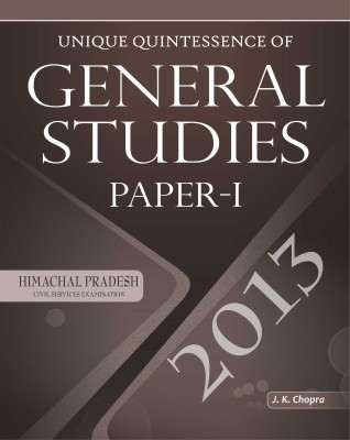 General Studies best paper writing service