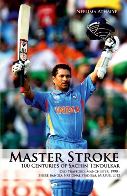 Buy Master Stroke: 100 Centuries of Sachin Tendulkar: Book