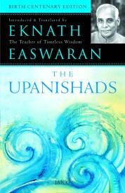 Upanishads Online Hindi