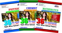 36 Year JEE Advanced + 12 Year JEE Main Topic wise Solved Papers : (PCM- Set of 3 Books): Book