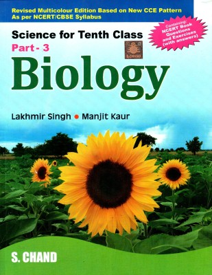 Buy Biology: Science For Class - 10 (Part - 3): Book