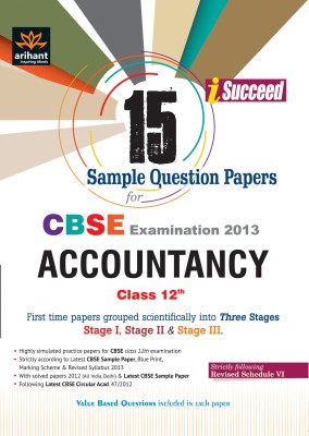 Buy CBSE Accountancy Examination 2013: 15 Sample Question Papers (Class - 12): Book
