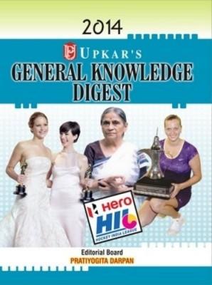 r s agarwal general knowledge free download