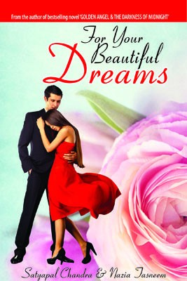 Buy For Your Beautiful Dreams: Book