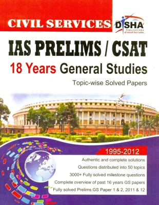 Buy Prelims 18 Years Civil Services (IAS): Book