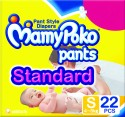 Mamy Poko Pants Standard - Small - 22 Pieces
