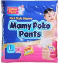 Mamy Poko Pants Diaper - Large - 56 Pieces