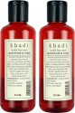 Khadi Sandal & Honey Herbal Face Wash Pack Of 2 - 210 Ml