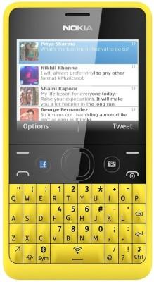 Nokia Asha 310  Gold Nokia Asha 310 Gold