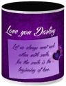 Allthingscustomized Smile and Love Gift Mug - Multicolor, Pack of 1