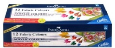 Buy Faber-Castell Acrylic Color Bottle: Paint