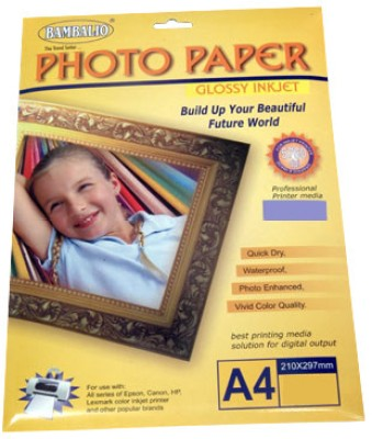 Buy Bambalio A4 Photo Glossy Paper: Paper